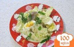 Фото рецепта: «Салат из пекинской капусты и яйцами»