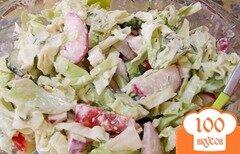 Фото рецепта: «Летний салат с оригинальным соусом»