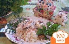 Фото рецепта: «Рыбная запеканка с рисом.»