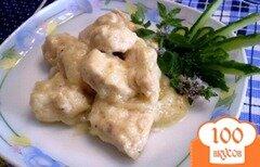Фото рецепта: «Куриное филе в сливках»