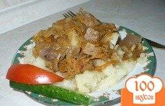 Фото рецепта: «Говядина со сметаной в мультиварке»