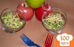 Фото рецепта: «Салат с брюссельской капустой»