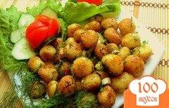 Фото рецепта: «Молодая картошка жареная.»