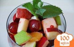 Фото рецепта: «Соус для фруктовых салатов»
