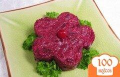 Фото рецепта: «Салат со свеклой и черносливом»