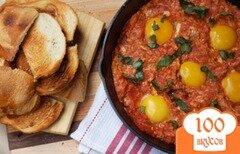 Фото рецепта: «Яичница с помидорами»