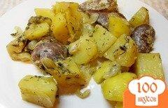 Фото рецепта: «Индюшиные сердечки запеченные с картофелем и зеленью»