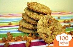Фото рецепта: «Тыквенное печенье с карамелью»