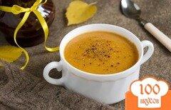 Фото рецепта: «Чечевичный суп-пюре с баклажаном»