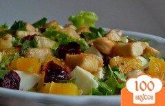 Фото рецепта: «Салат с курицей, сыром и сушеной клюквой»