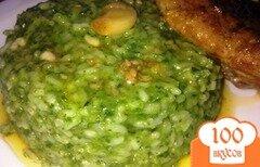 Фото рецепта: «Зеленый рис»