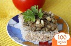 Фото рецепта: «Закуска из баклажанов с кедровыми орешками»