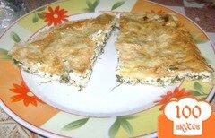 Фото рецепта: «Брынза в лаваше а-ля хачапури»