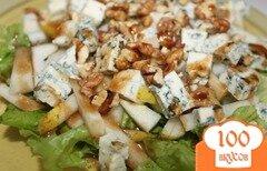 Фото рецепта: «Салат с грушей и сыром Дор Блю»