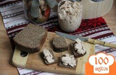 Фото рецепта: «Венгерский яичный паштет»