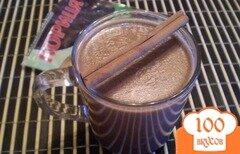 Фото рецепта: «Ароматное какао»
