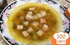 Фото рецепта: «Гороховый суп с гренками»