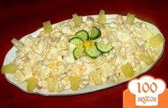 Фото рецепта: «Салат с курицей и ананасом»