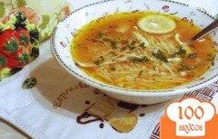 Фото рецепта: «Томатный суп с курицей и вермишелью по-турецки»