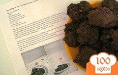 Фото рецепта: «Гречневое печенье с грушевым пюре и ванилином»