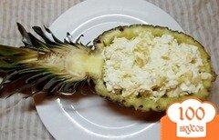 Фото рецепта: «Цитрусово-яичный салат под орехово-цитрусовым соусом»