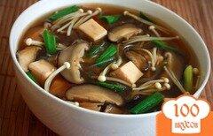 Фото рецепта: «Суп с грибами шиитаке»