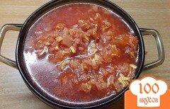 Фото рецепта: «Красный куриный суп»