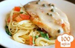 Фото рецепта: «Куриные пиката с пастой в лимонном соусе»