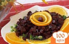Фото рецепта: «Свекольный салат с апельсиновой заправкой»