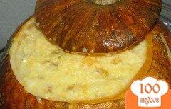 Фото рецепта: «Рисовая каша с изюмом в тыкве»