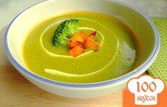 Фото рецепта: «Тыквенный суп с брокколи»