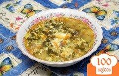 Фото рецепта: «Суп из щавеля»