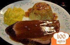 Фото рецепта: «Воскресный ростбиф с подливой»