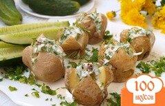 Фото рецепта: «Картофель,запечённый на соли»