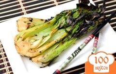 Фото рецепта: «Китайская капуста Пак-Чой на гриле»