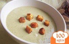 Фото рецепта: «Суп-пюре из белых грибов»