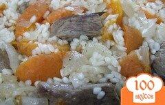 Фото рецепта: «Рис с мясом и абрикосами»