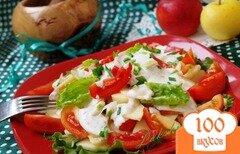 Фото рецепта: «Салат с яблоками и помидорами с горчичной заправкой»