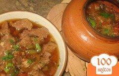 Фото рецепта: «Мясо по-аргентински»