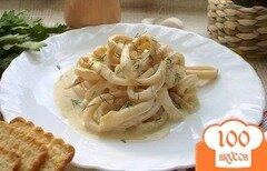 Фото рецепта: «Кальмары в сметане»