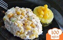 Фото рецепта: «Салат с куриным филе, рисом, сыром и ананасом»