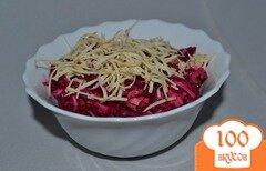 Фото рецепта: «Салат свекольный с красной фасолью»