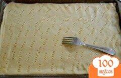 Фото рецепта: «Песочное тесто(Pate Brisee)»
