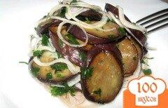 """Фото рецепта: «Салат из баклажан """"Карпаты""""»"""