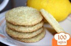 Фото рецепта: «Лимонное печенье к чаю»