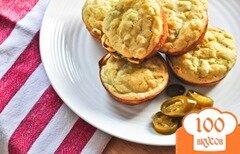 Фото рецепта: «Кукурузные кексы с чили»
