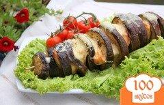 Фото рецепта: «Баклажаново-куриный шашлык»