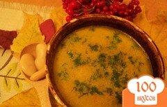 Фото рецепта: «Суп с фасолью и грибами по-закарпатски.»