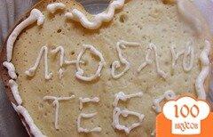 Фото рецепта: «Печень-кекс для любимых»