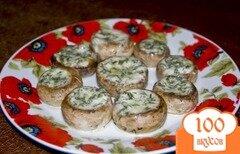 Фото рецепта: «Запеченные шампиньоны»